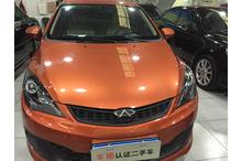 重庆二手风云2 2013款 两厢 1.5L AMT 锐意版