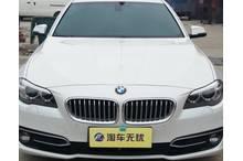 连云港二手宝马5系 2014款 525Li 领先型