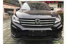 宁波二手帅客 2016款 1.6L 手动 舒适型